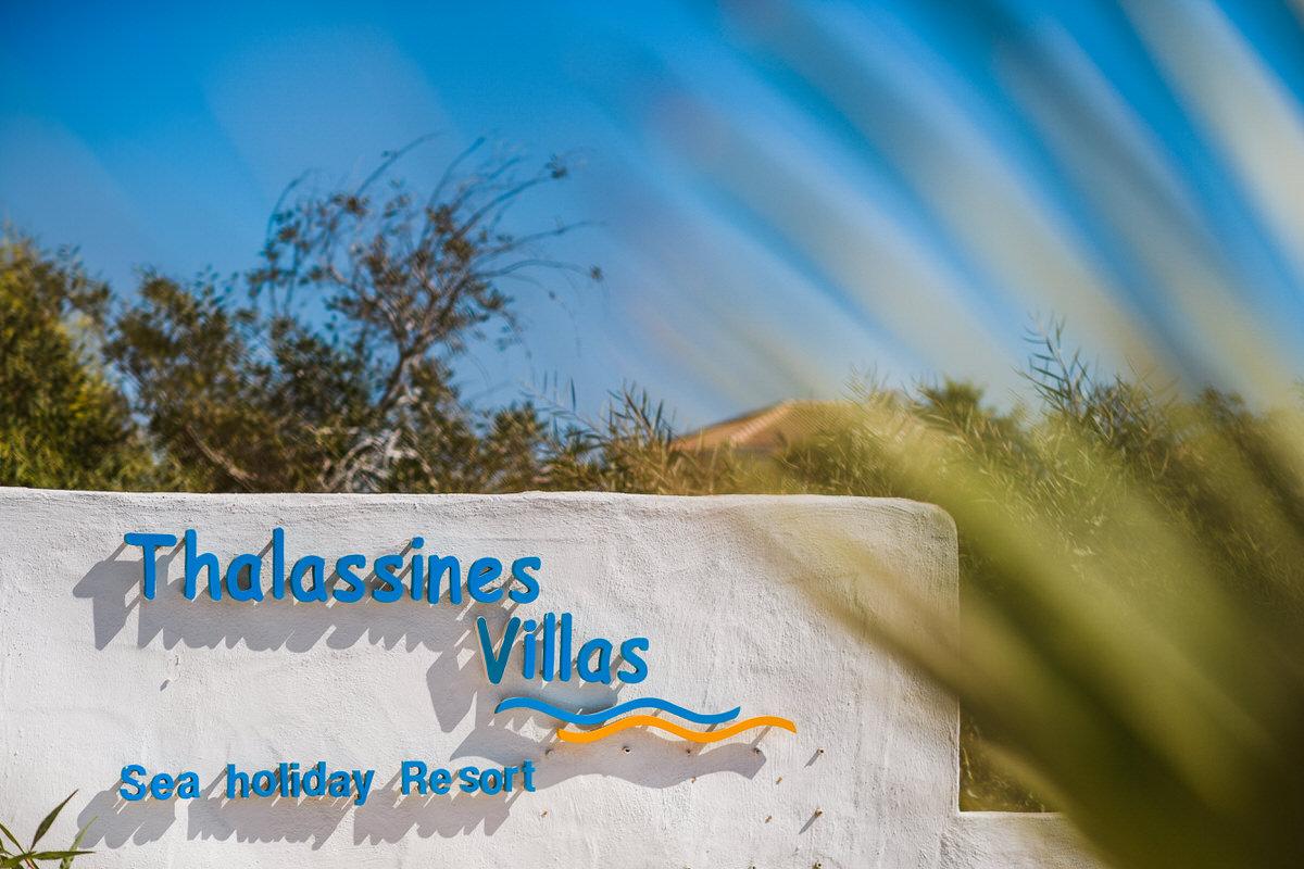 Raya and Adhib - Thalassines Beach Villas, Cyprus 9